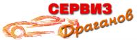 Сервиз Драганов